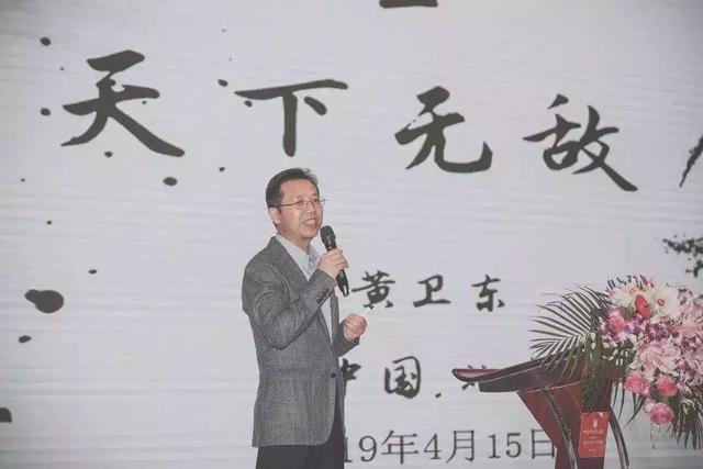 """云南白药天颐茶品和白水清先生联合出品""""醉春秋·复兴号""""北京上市"""