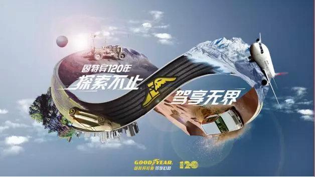 上海出品 与时俱进,创意无限