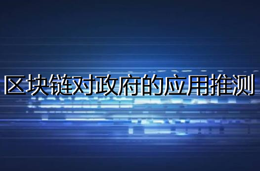 万博manbetx官网