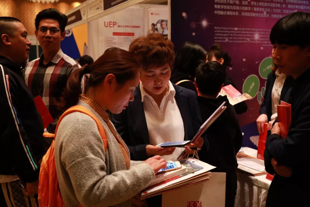众多家长前来参加第二届京津冀国际教育联展