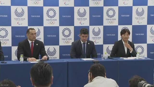 2020年东京奥运会开幕式、闭幕式、赛程公开