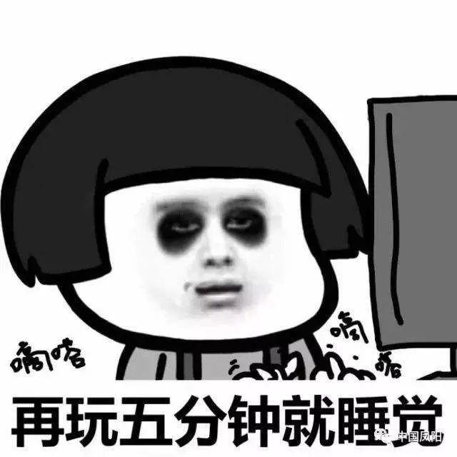 【法治】鳳陽一男子在網吧做了這事,3日后重返網吧被抓!_劉某
