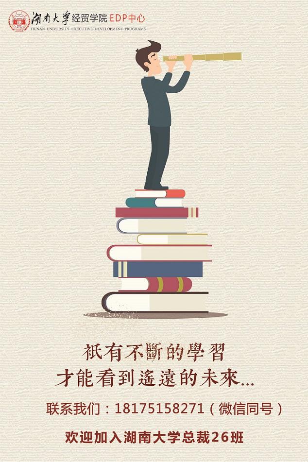 我们为什么要学习?