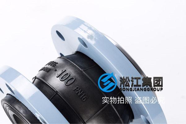 加装耐负压导流筒的耐负压橡胶接头