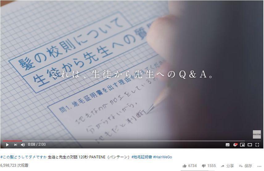 日本一条洗发水广告火了!没有搞笑也没有脑洞,却引来650万+网友围观…