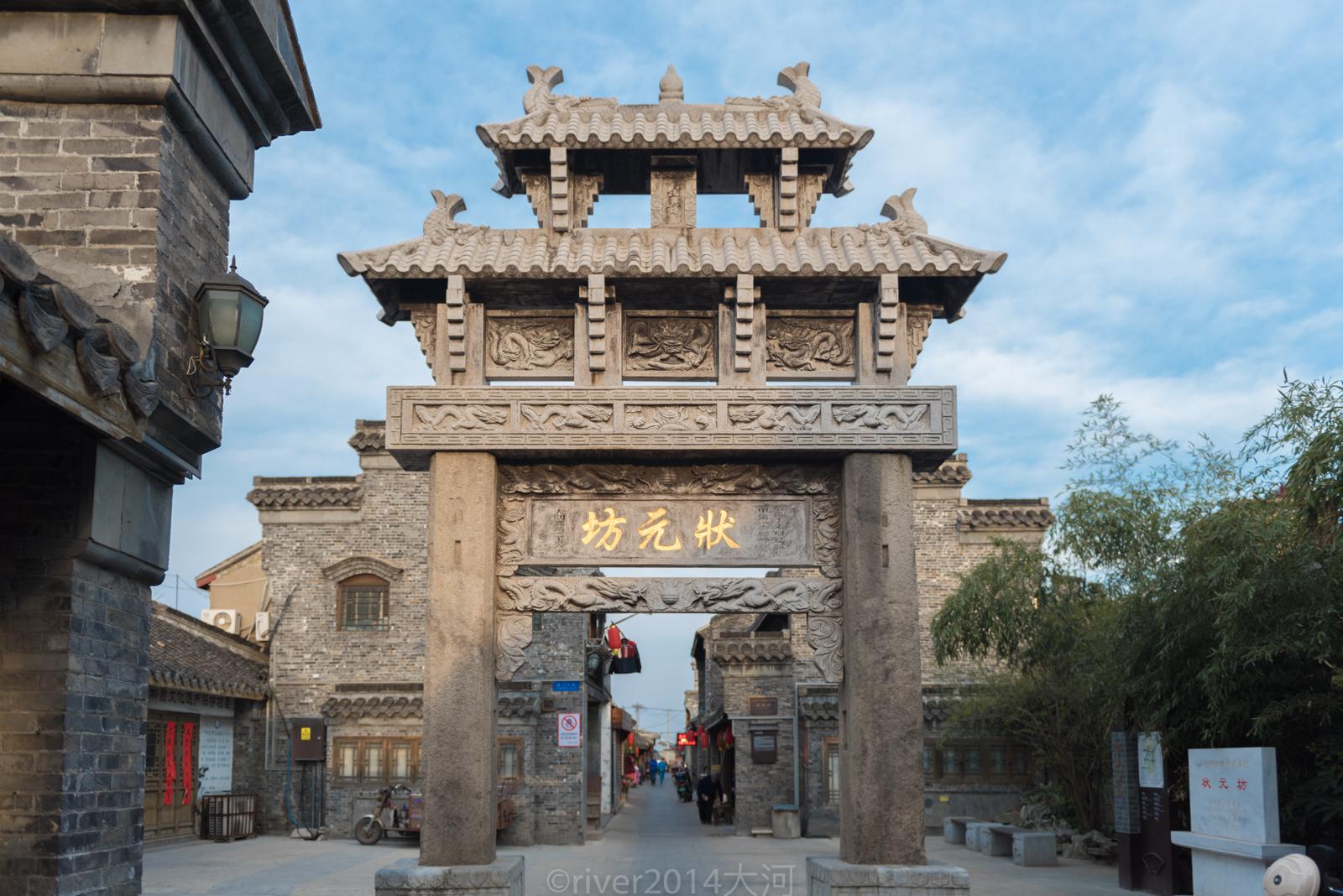 江苏小城兴化,除了油菜花以外市区还有一条千年老街