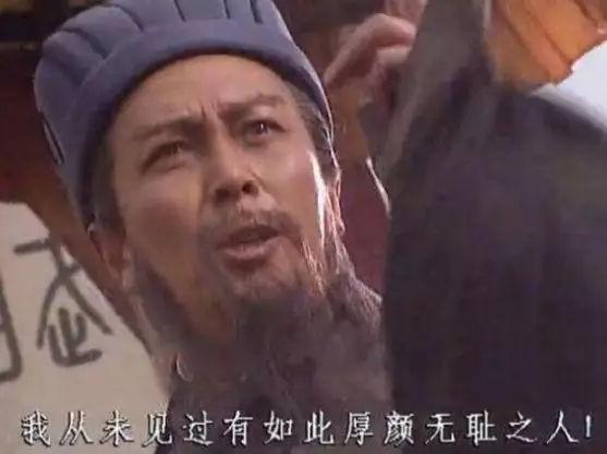 "<b>""C位""蔡徐坤告B站?</b>"
