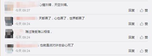 郑秀文疑回应许志安出轨,网友:这次真的死心了