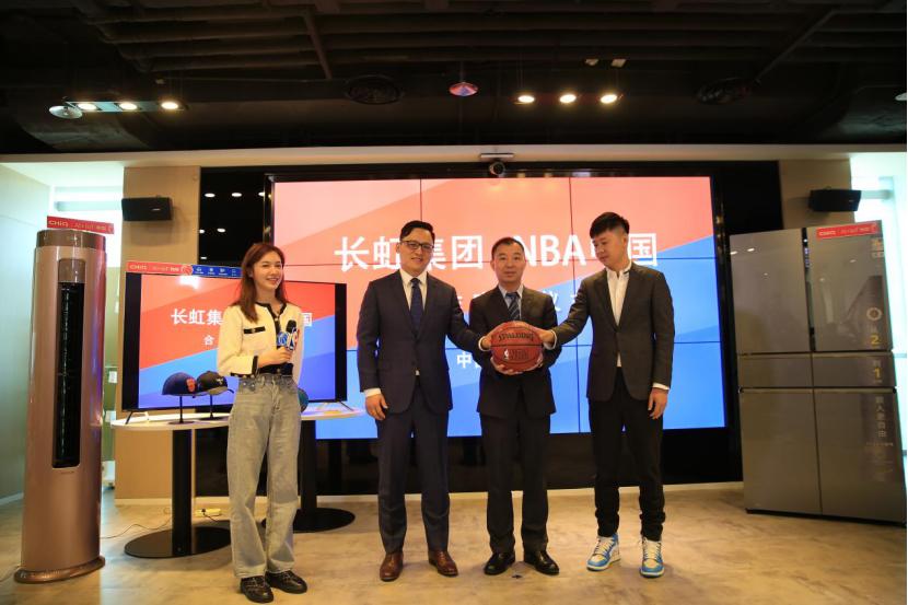 从牵手NBA中国看长虹品牌年轻化的内外兼修