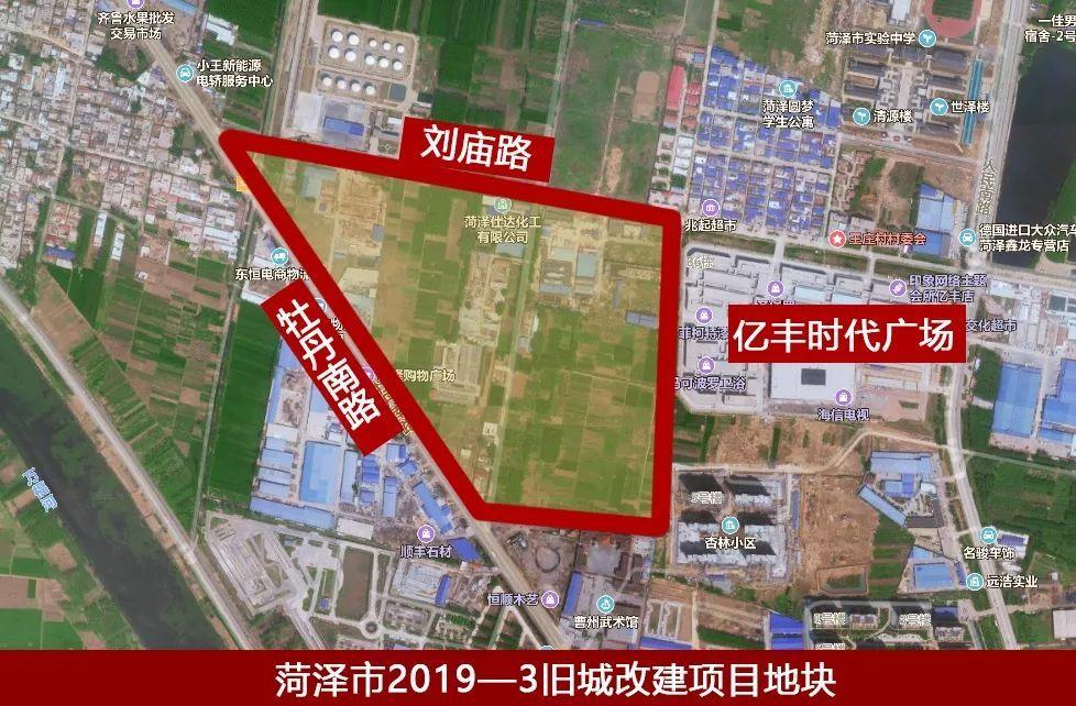 丹阳市开发区规划图