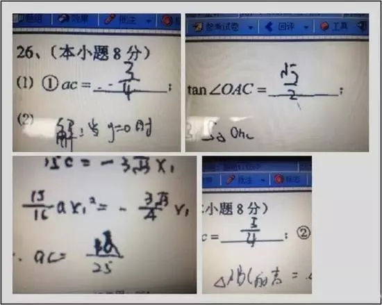 郑州中考电子阅卷你知道多少?看不懂多扣20分!