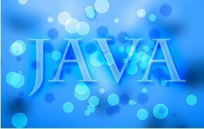九思软件:为何JAVA技术备受