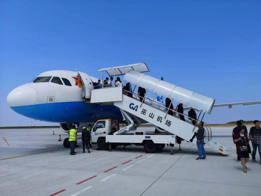 上半年有望通航!巫山机场试飞成功,当地九大旅游景点推荐