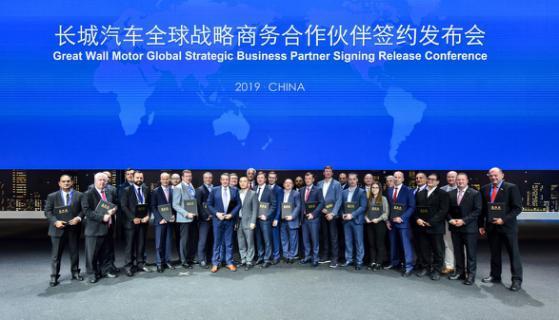 上海车展丨全球化战略上再次提速  长城汽车再起新征程