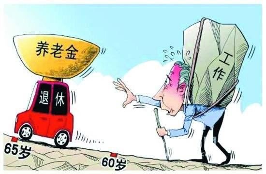 中國人口老齡化背景下,養老金缺口繼續擴大!專傢呼籲延遲退休_政策