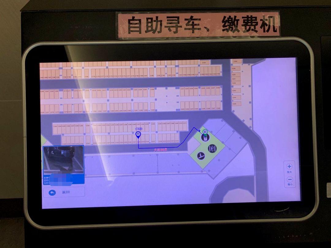 """广州K11""""刷脸""""找车!CBD君主测试:路线指引实时""""中继"""",偶尔网络出现异常"""
