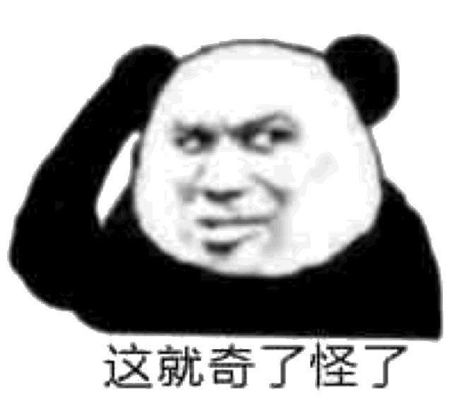 """怎么回事?北海涠洲岛170间""""无敌海景房""""被拆!"""