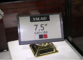 传统门店与智慧商业之间就差一个电子价签