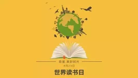 """共同""""书""""写爱心,大山里书很少,但孩子们对书的渴望很大!"""