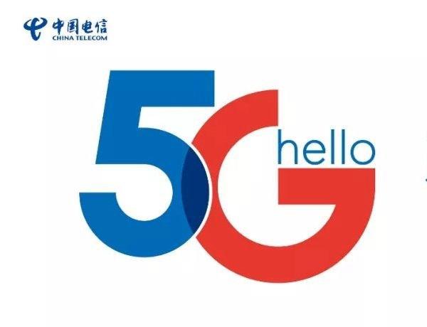 中国电信实现首个5G独立组网语音通话_网络