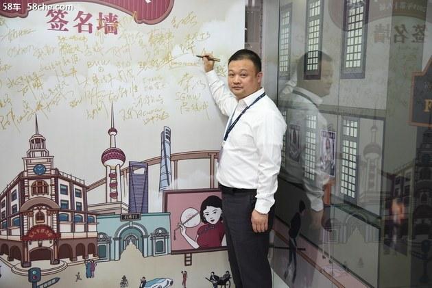 2019上海车展 专访华驭二手车吕华