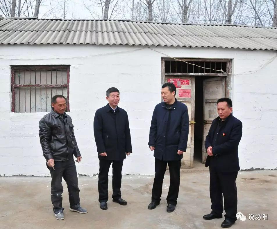 泌阳县各镇经济总量排_经济