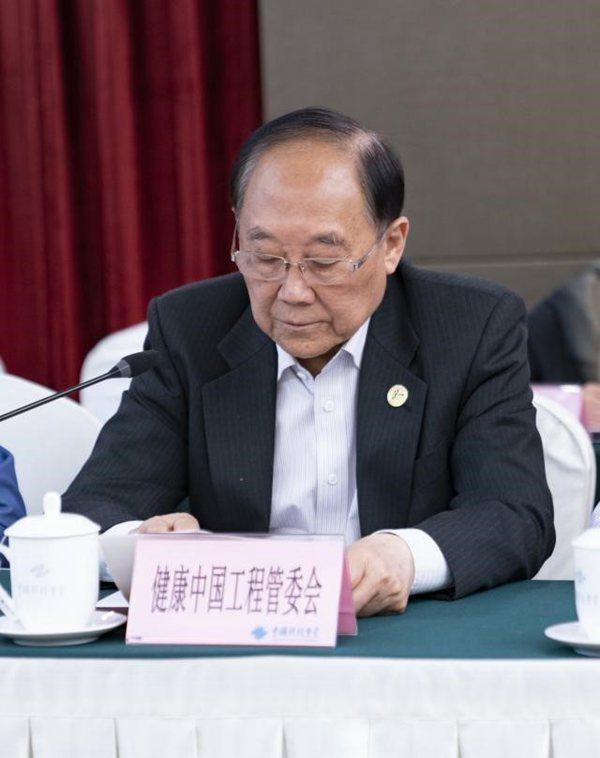 超能晶医用防护眼镜鉴评会在京举行