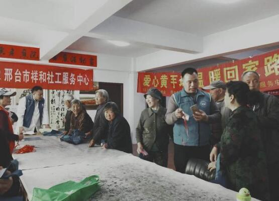 邢台市助残公益协会携手博爱社会工作服务中心、邢台银行走进西关街社区