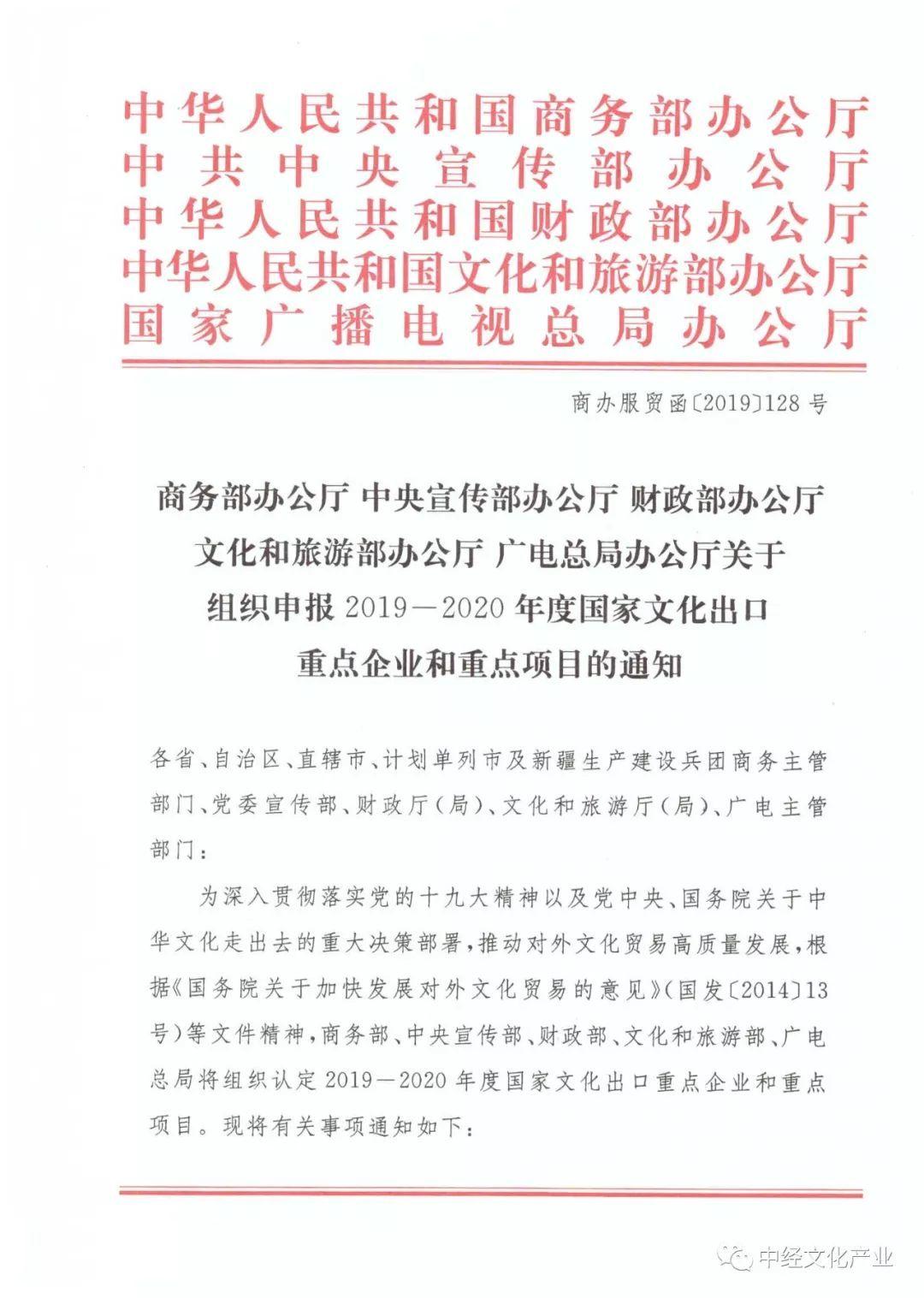 太阳城国际官网