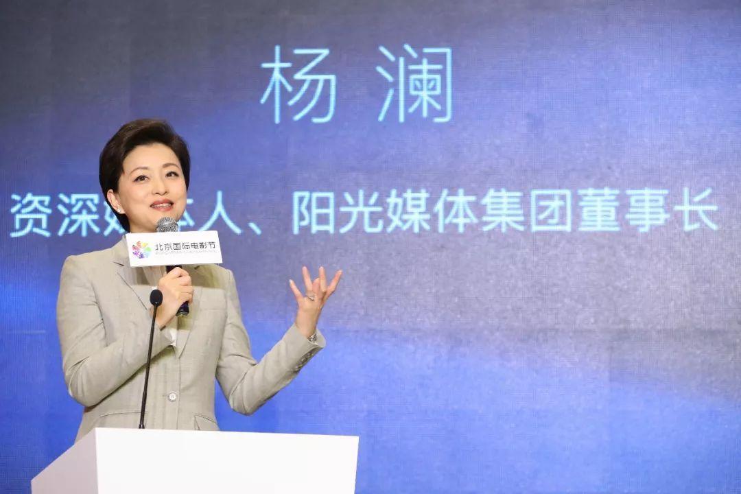 關於電影和互聯網的融合之道,龔宇、王中磊、李捷他們說…_內容