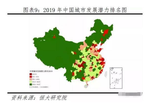 中国城镇gdp_中国将GDP增长目标定为6.5 7