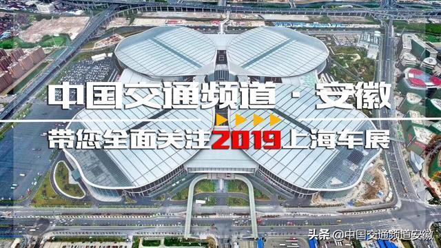 新技术!新产品!新体验!北京现代开启新时代序幕