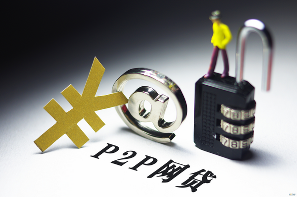 <b>北京P2P平台行政核查全面开始 多区轮流进行</b>