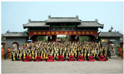 陈宁迪:共同缅怀中华民族