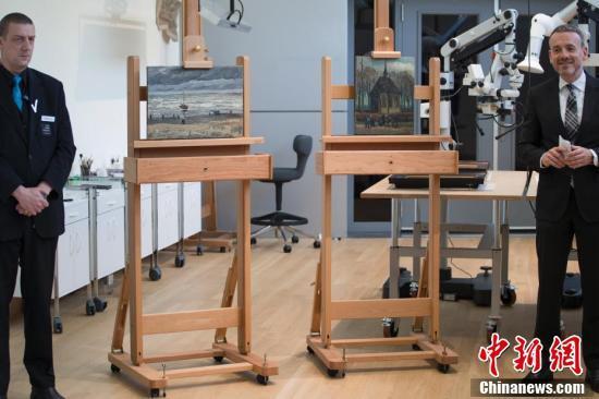 兩幅失竊梵高油畫修復後展出 部分顏料曾脫落_畫作