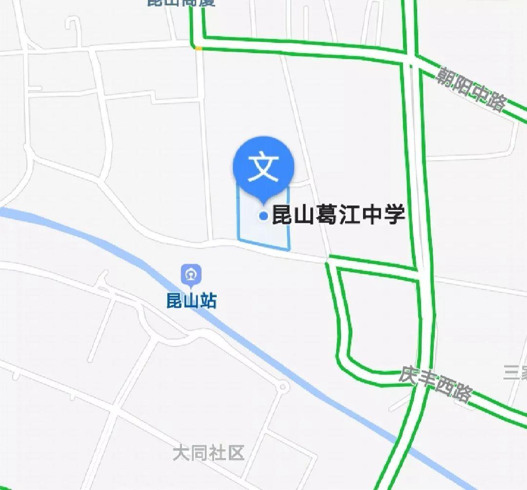 2020玉山镇人口_玉山镇