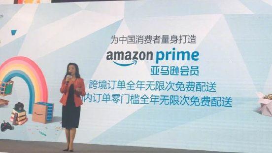 亚马逊中国电商业务撤退 中国区总裁张文翊将卸任