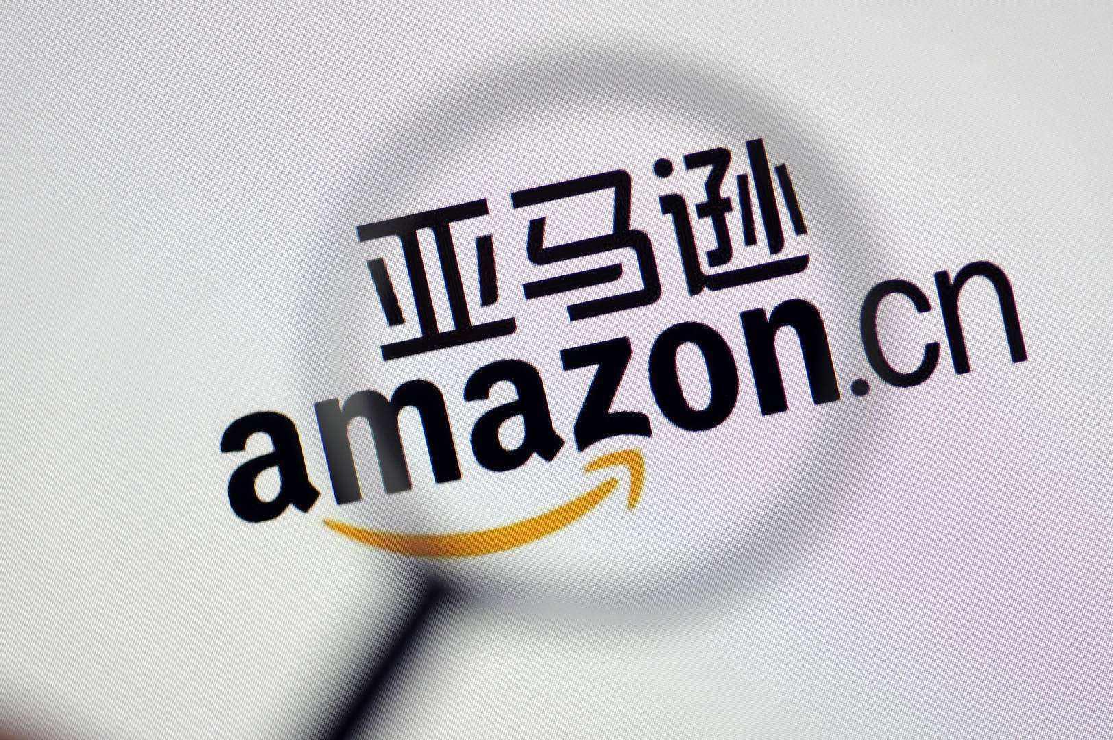亚马逊电商败退中国,早已写好的剧本?