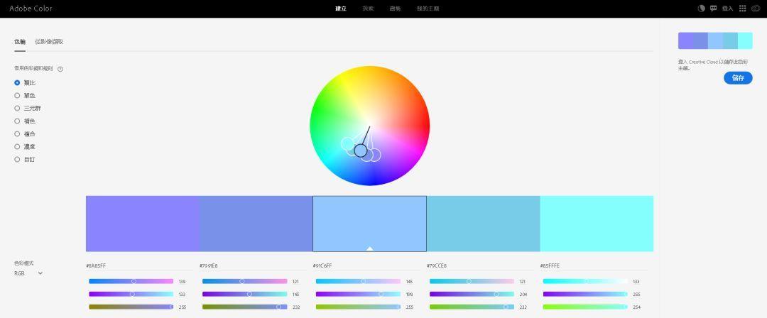 做设计不会色彩搭配怎么办?