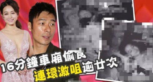 香港天后们的感情现状:郑秀文遭许志安背叛,徐小凤年过70未婚
