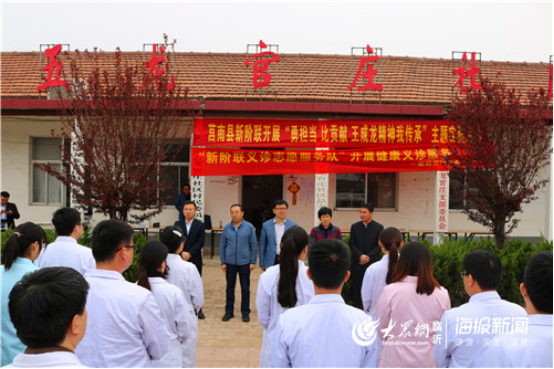 莒南县新阶联义诊志愿服务队奔赴大店镇、筵宾镇开展健康义诊活动
