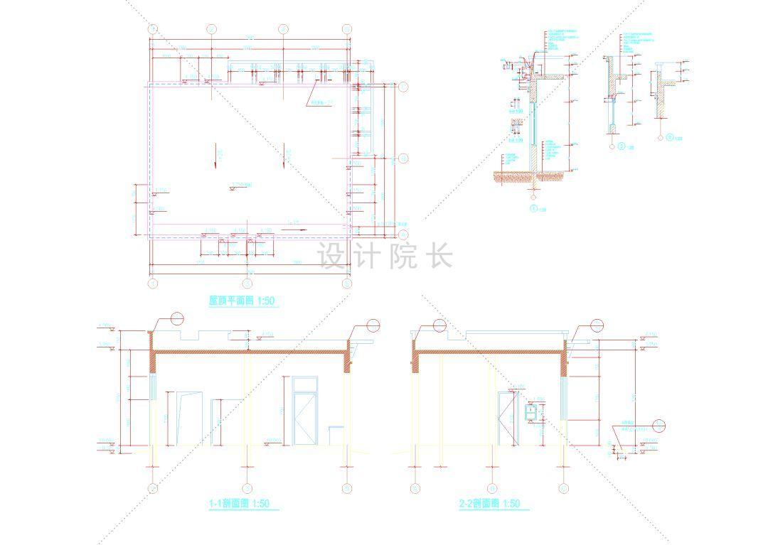 屋顶平面图、剖面图