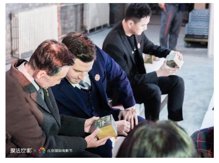 周冬雨x膜法世家亮相北京电影节,光影膜法诠释