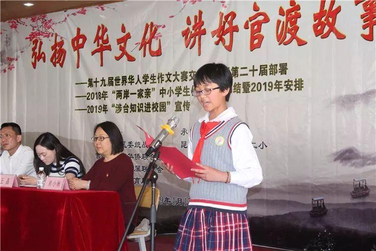 官渡区在世界华人学生作文大赛中喜获佳绩