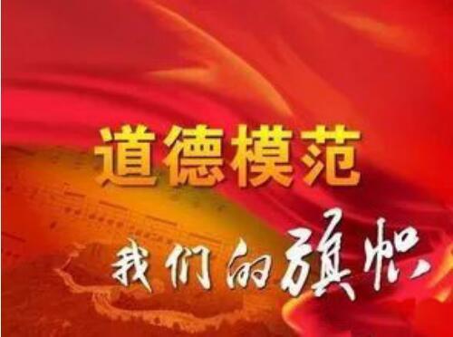 勇跃修脚总经理陈勇荣获山西省第七届道德模范荣誉称号