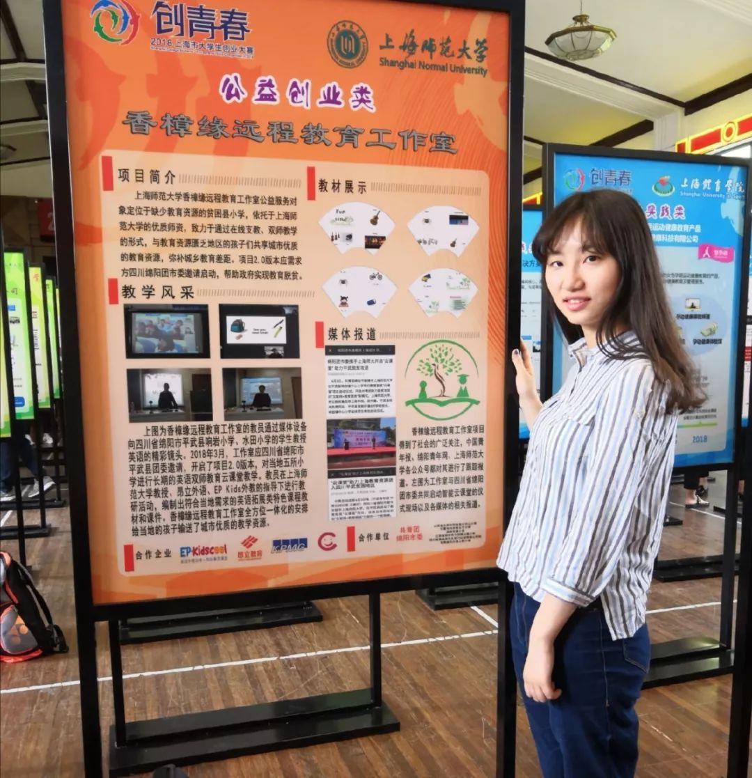 第三届 中国青年好网民 优秀故事征集活动来了 快来为上海好网民点赞