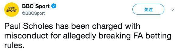 曼联传奇球星被指控非正常投注:投注需寄望天视体育《多余精华》所有人值得具有!