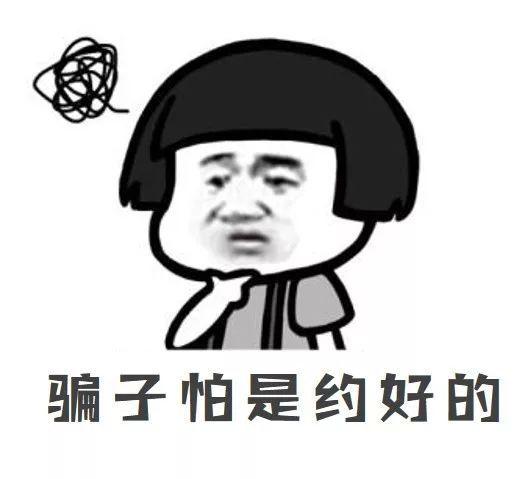 真钱捕鱼棋牌游戏中心
