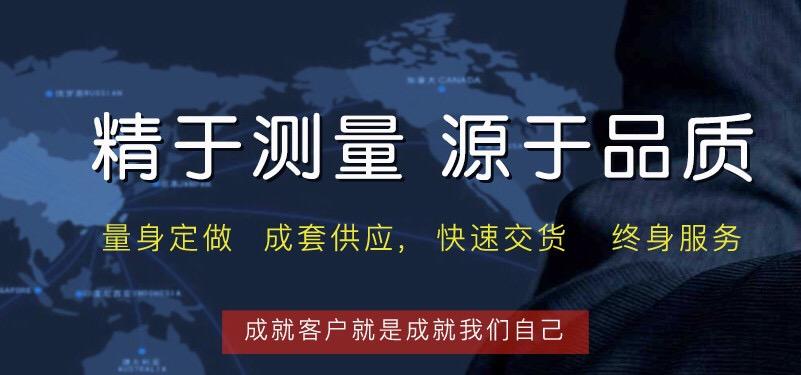 尚科企业九纯健北京区域总经理陈晓辉:创业犹如一场马拉松