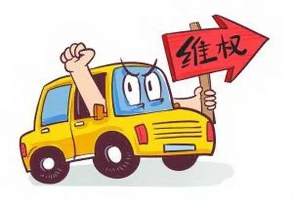 2019汽车投诉排行榜_撩妹王 宋仲基内地一年狂卷820万,座驾竟是十多万的